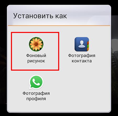 Как Поменять Обои На Блокировочном Экране